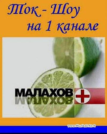 Sveikata.(Malaxov+)Medus.Kodėl šokinėja spaudimas.