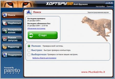 XoftSpySE Anti-Spyware 7.0.0 / Rus