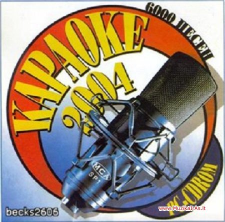 KARAOKE.Караоке 2004