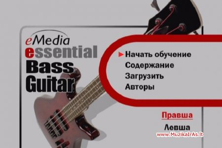 GITARA-bass.Бас-гитара. Виртуальный самоучитель.