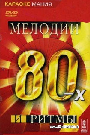 KARAOKE.Мелодии и ритмы 80-х