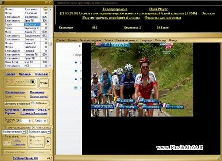 TV Player Classic