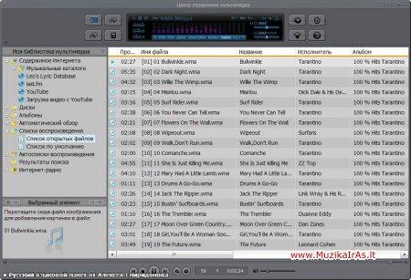 Programos.Cowon JetAudio v8