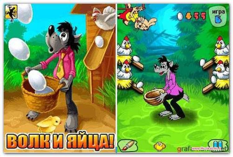 Код активации игры волк и яйца.