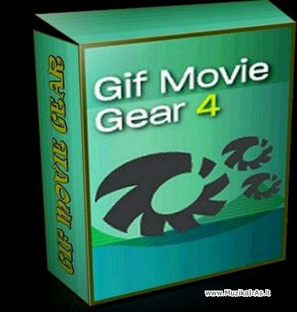 GIF Movie Gear 4