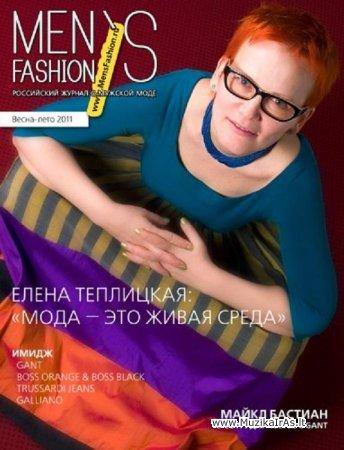 "Vyrams..Журнал о мужской моде - ""Men's Fashion"""