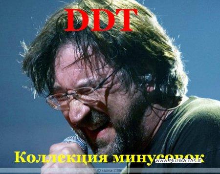 Fonogramos.DDT - Коллекция минусовок