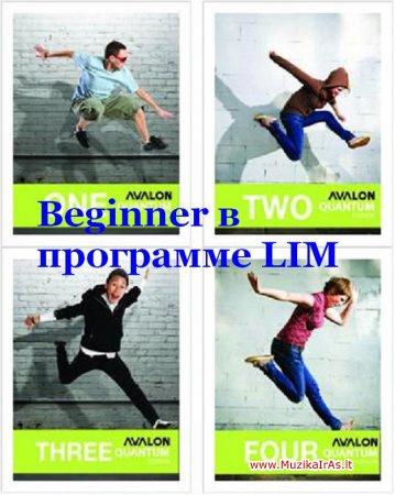 Anglų kalba.Beginner в программе LIM