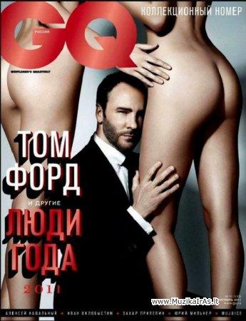 Žurnalas vyrams.GQ