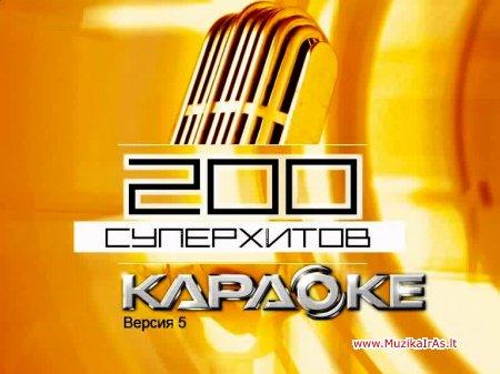 Video karaoke.200 СУПЕР-ХИТОВ КАРАОКЕ