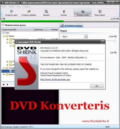 DVD Shrink RUS