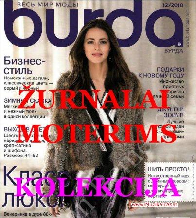 Žurnalai.BURDA