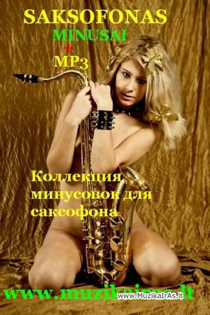 Minusai saksofonui.Коллекция минусовок для саксофона