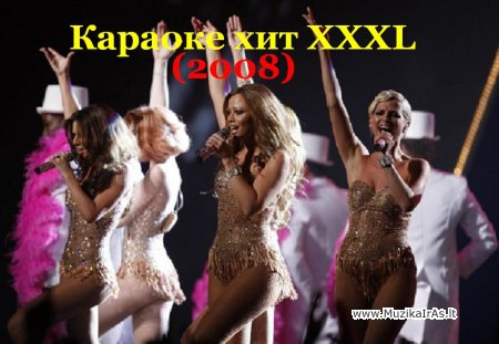 Караоке хит XXXL