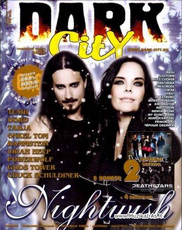 Žurnalai.Dark City