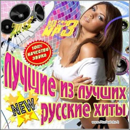 Русские Хиты-2012