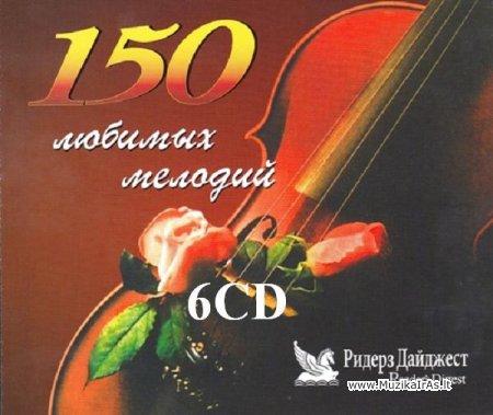 Klasika.150 mėgstamų melodijų