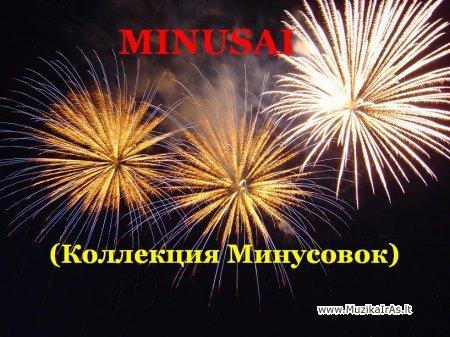 """Minusai.Коллекция Минусовок """"Новый Год"""" (1)"""