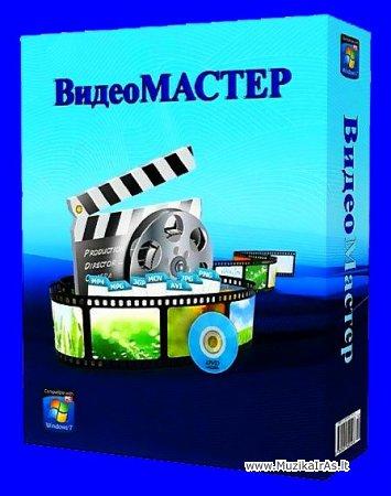 Programos.VideoMaster
