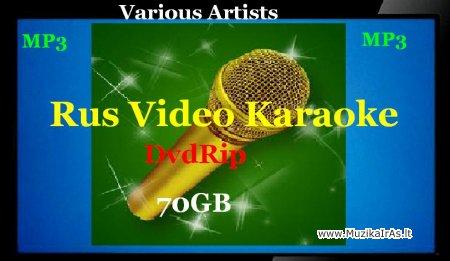 Karaoke.Video karaoke(RUS)