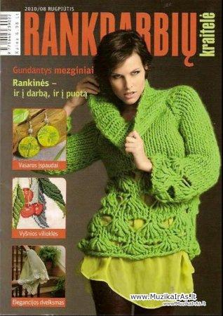 Žurnalai.Kolekcija žurnalų apie mezgimą