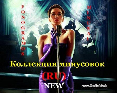 Fonogramos,minusai.Коллекция минусовок(RU,new)