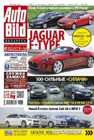 Žurnalai.AutoBild