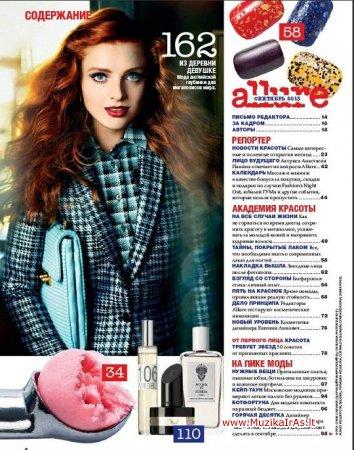 Žurnalai.Allure2013