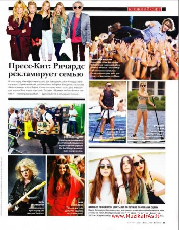 Žurnalai.Rolling Stone(09.2013)