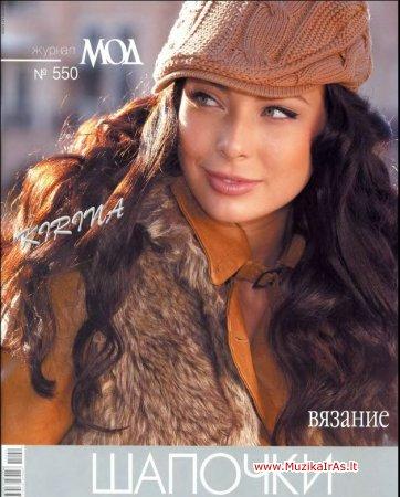 Žurnalai.Журнал мод(1998-2011)