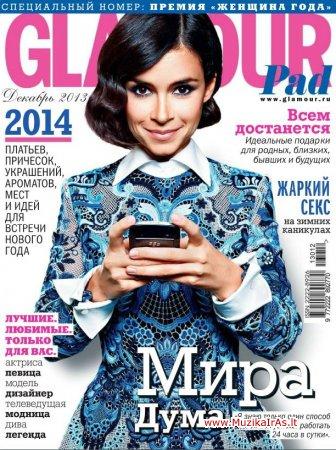 Žurnalai.Glamour12.2013