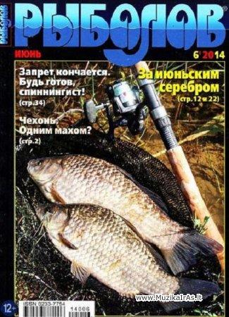 Žvejyba.Рыболов 2014.06