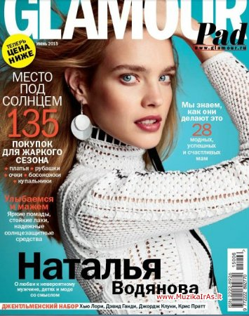 Žurnalai.Glаmоur2015